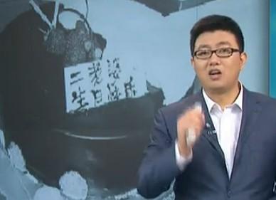 栏目:中国梦想秀