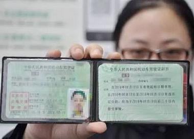 公安部:中法将实现驾驶证互认换领