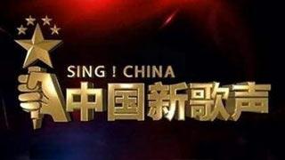 《好声音》落户北京卫视?