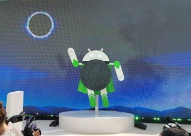"""谷歌推出安卓第八代系统""""奥利奥"""""""