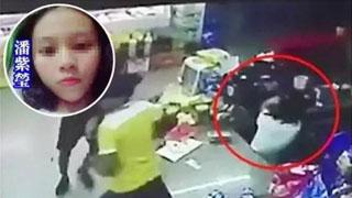 中国女孩在巴拿马惨遭枪杀