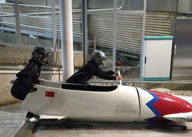 中国雪车队首次亮相冬奥赛场