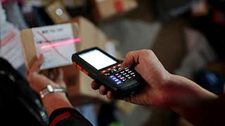 电商法草案提交三审