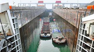 长江三峡过闸难
