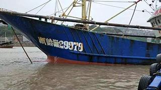 上海至台湾货轮沉没