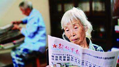 中国首位女空降兵