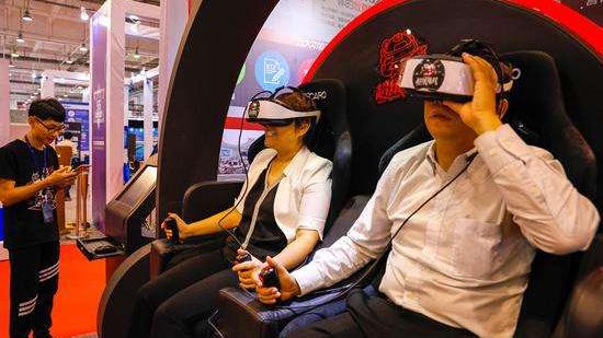 2018世界VR產業大會