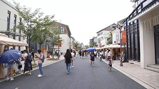 新零售生活街进景区
