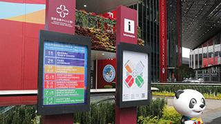 第二届进博会11月5日举办