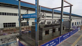 中国建成原位3D打印建筑