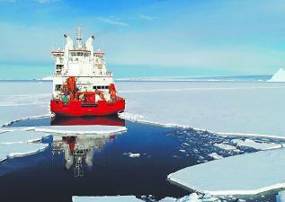 第36次南极科考