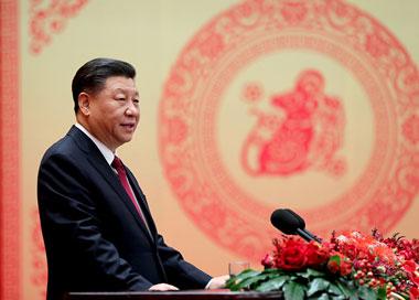 习近平在中共中央国务院举行春节团拜会发表讲话