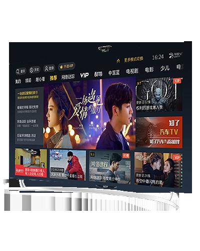 华数互联网电视