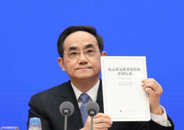 国新办发布《抗击新冠肺炎疫情的中国行动》白皮书