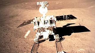嫦娥四号完成23月昼工作
