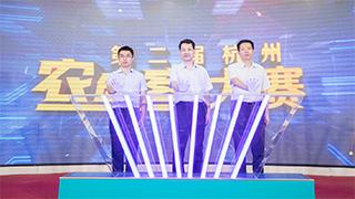第二届杭州农创客大赛举行