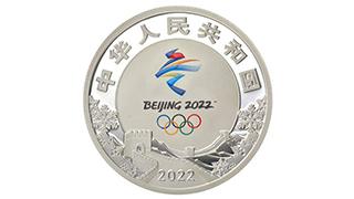 央行将发行冬奥会纪念币