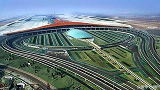 打造世界级机场群
