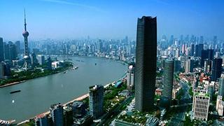 上海打造开放新高地