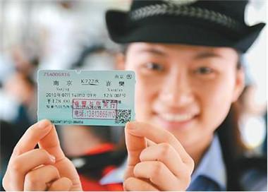 五一假期出行火车票机票难求