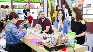 中国国际茶博会将启幕